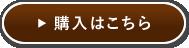 ナッツパラダイス グラノ—ラ * Nuts Paradise Granola 270g